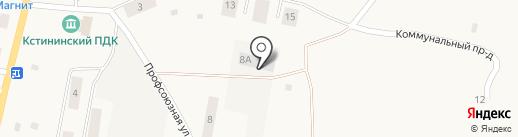 Кстинино на карте Кстинино