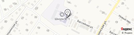 Основная общеобразовательная школа №1 на карте Порошино