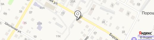 Магазин стройматериалов на карте Порошино