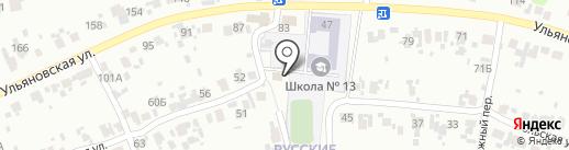 Общественная приемная депутата Фомина В.Н. на карте Новокуйбышевска