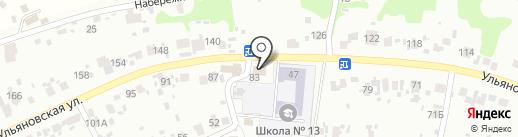 Гастроном на карте Новокуйбышевска