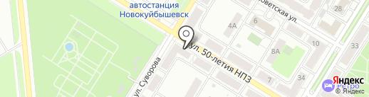 Союзный на карте Новокуйбышевска