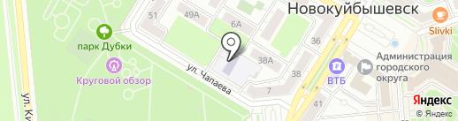 Ягодка, детский сад на карте Новокуйбышевска