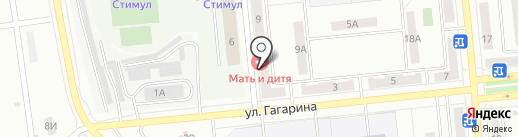 Глазная клиника Бранчевского на карте Новокуйбышевска