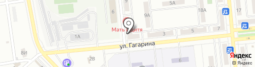 Аскомед на карте Новокуйбышевска