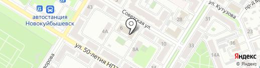 Отдел по делам несовершеннолетних на карте Новокуйбышевска