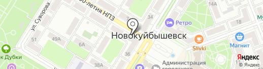 Газпромбанк на карте Новокуйбышевска