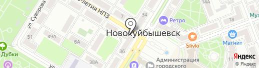 Восток-Инвест на карте Новокуйбышевска