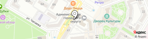 Муниципальный Фонд поддержки малого предпринимательства и социально-экономического развития на карте Новокуйбышевска