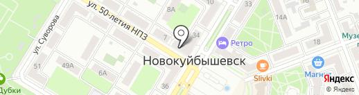 Банкомат, Банк Петрокоммерц на карте Новокуйбышевска