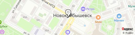 Dodo Pizza на карте Новокуйбышевска