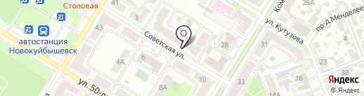 Melisa на карте Новокуйбышевска