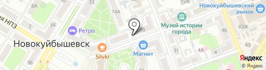 МАМА И МАЛЫШ на карте Новокуйбышевска
