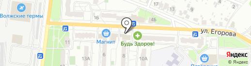 Витаминка на карте Новокуйбышевска