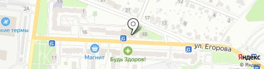 Магазин фруктов и овощей на карте Новокуйбышевска