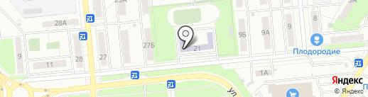 Дом молодежных организаций на карте Новокуйбышевска