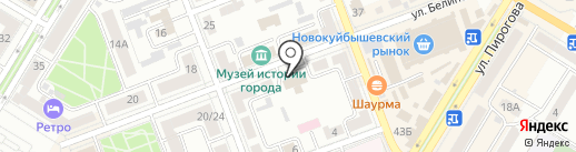 Рубин на карте Новокуйбышевска