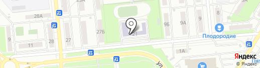 Гармония на карте Новокуйбышевска