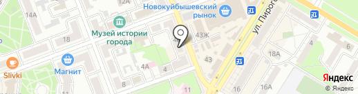 Family Capital на карте Новокуйбышевска