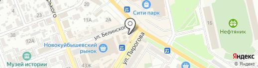Хозяюшка на карте Новокуйбышевска