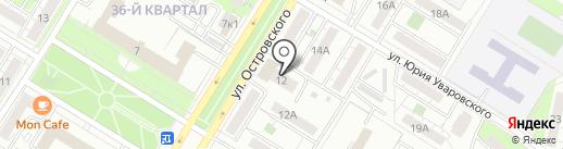 Административно-техническое управление на карте Новокуйбышевска