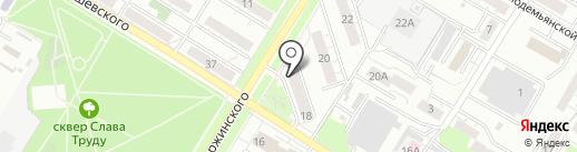 Рыбачок на карте Новокуйбышевска