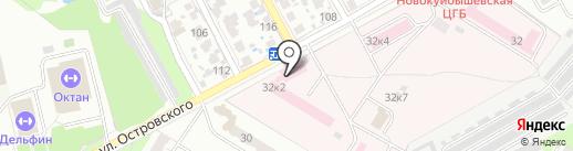 Поликлиника на карте Новокуйбышевска