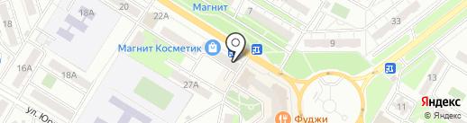 Будь здоров на карте Новокуйбышевска