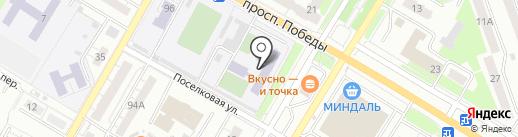 Областная спортивная школа-интернат на карте Новокуйбышевска