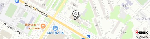 Ростелеком на карте Новокуйбышевска