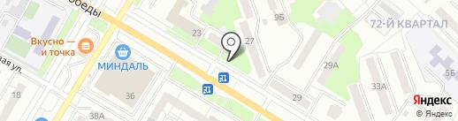 Киоск по продаже фруктов и овощей на карте Новокуйбышевска