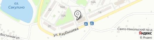 Фонтан на карте Новокуйбышевска