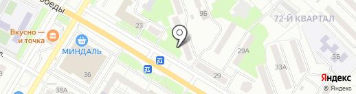 Остров сокровищ на карте Новокуйбышевска