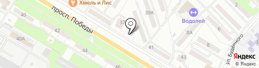 Магазин цветов и удобрений на карте Новокуйбышевска