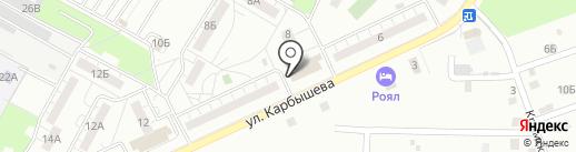 Центр детско-юношеского творчества на карте Новокуйбышевска