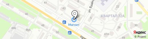 Магазин электротоваров на карте Новокуйбышевска