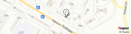 Ателье по пошиву и ремонту одежды на карте Новокуйбышевска