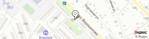 Почтовое отделение №201 на карте Новокуйбышевска