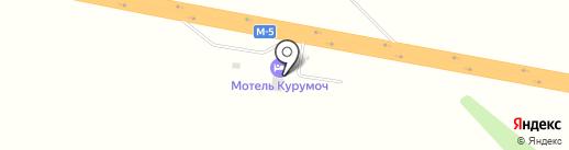 Гостиничный комплекс на карте Курумоча