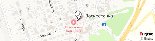 Участковая больница на карте Воскресенки
