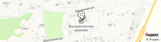 Церковь во имя Воскресения Христа на карте Воскресенки