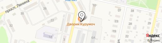 Горилка на карте Курумоча