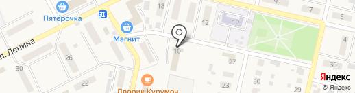 Администрация сельского поселения Курумоч на карте Курумоча