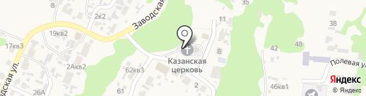 Храм в честь Казанской иконы Божьей Матери на карте Нового Буяна