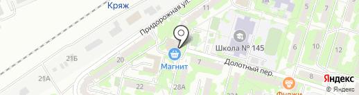 Ветеринарная аптека на карте Самары
