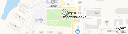 Созвездие, МБУК на карте Верхней Подстепновки