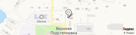 Кабинет врача общей практики на карте Верхней Подстепновки