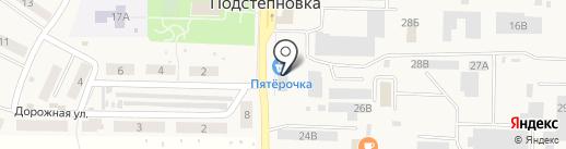 Волгапромстроймонтаж на карте Верхней Подстепновки