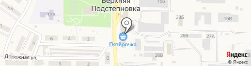 Автостоянка на карте Верхней Подстепновки
