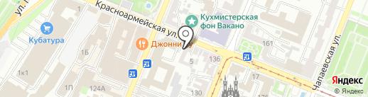 БУМАГА на карте Самары